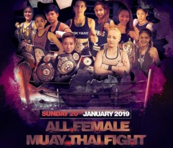 Exclusive Female Muay Thai Fight League First Fight-Round One in 3D VR180
